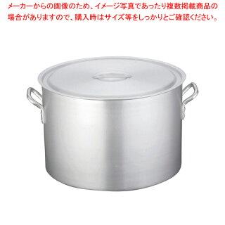 半寸胴鍋アルミニウム(アルマイト加工)(目盛付)TKG51cm【厨房館】