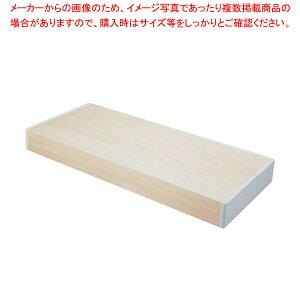 木曽桧まな板(合わせ板) 1800×450×H120mm【 メーカー直送/代引不可 】 【厨房館】