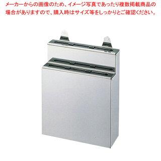 SA18-0釘打式ゴム板付庖丁差小・2段【厨房館】【ナイフラック】
