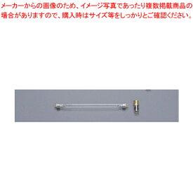 直管型殺菌灯(グロー付) 6W用(HTUV-6W)【 メーカー直送/代引不可 】 【厨房館】