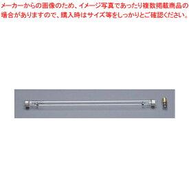 直管型殺菌灯(グロー付) 15W用(HTUV-15W)【 メーカー直送/代引不可 】 【厨房館】