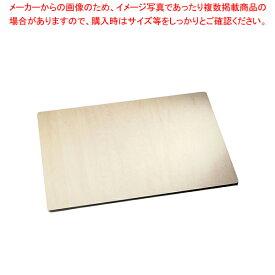白木 強化のし板 900×900×H21【 そば 蕎麦 うどん パスタ 麺台 めん台 】 【厨房館】
