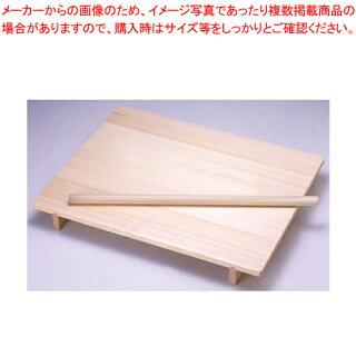 木製のし板めん棒付(桐材)大【そば蕎麦うどんパスタ麺台めん台ガス抜きめん棒】【厨房館】