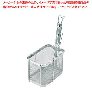TSステンレス パイプ柄角てぼ 深型タテ(冷凍麺用)【 うどんてぼ 】 【厨房館】