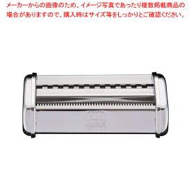 アトラスパスタマシーン ATL-150 部品 標準刃 (1.5/6.5mm) 【厨房館】