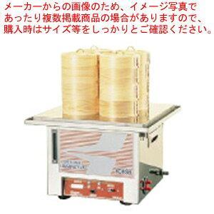 電気蒸し器 HBD-120・N【 メーカー直送/代引不可 】 【厨房館】