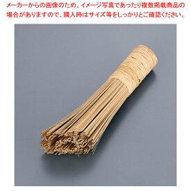 陳枝記 竹ささら 斜め型 BB001T 【厨房館】