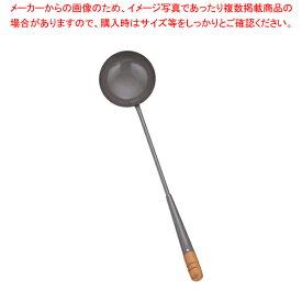 HAチタン中華お玉 11cm【厨房館】【中華お玉】