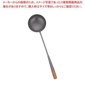 HAチタン中華お玉 13cm【厨房館】【中華お玉】