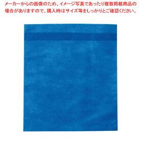 だしとりサンエース ブルー(100枚入) 大 【厨房館】