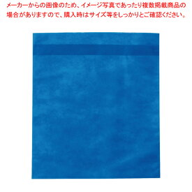 だしとりサンエース ブルー(100枚入) 中 【厨房館】