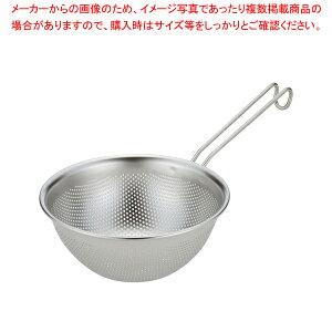 UK 18-8パンチングストレーナー 18cm 【厨房館】