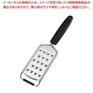 遠藤商事 / TKG キッチンツール チーズグレーター 荒目 KT87928【厨房館】