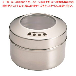 ステン スパイスジャー SN-207【 調味料入れ 容器 ステンレス 】 【厨房館】