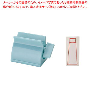 エコスタンド No.1562 ブルー【 調味料入れ 容器 】 【厨房館】