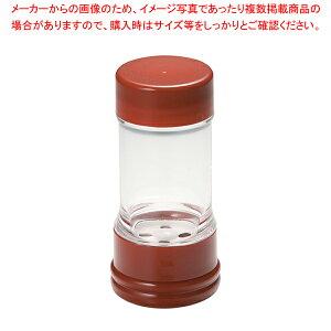 ノーブル ごますり器 赤【 すり鉢 】 【厨房館】