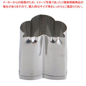 SA 18-8業務用 抜型 松 中【厨房館】【厨房用品 調理器具 料理道具 小物 】
