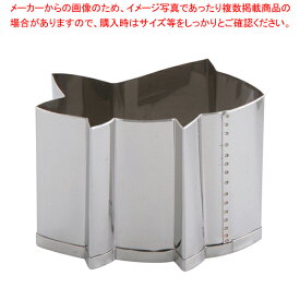 SA 18-8業務用 抜型 鮎 中【厨房館】【厨房用品 調理器具 料理道具 小物 】