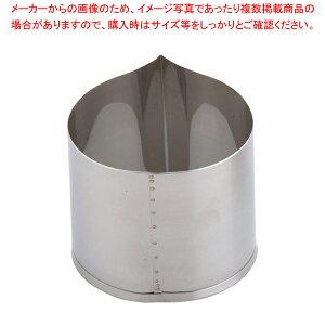 SA 18-8業務用 抜型 栗 大【厨房館】【厨房用品 調理器具 料理道具 小物 】