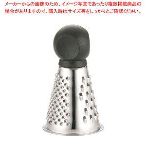 18-8グレイター φ50【 チーズおろし 】 【厨房館】