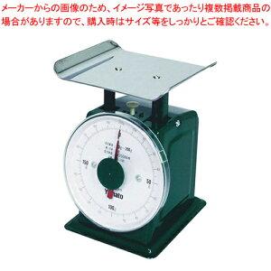 ヤマト 上皿自動はかり「小型」 並皿付 SS-400 400g【 業務用秤 キッチンスケール 】 【厨房館】