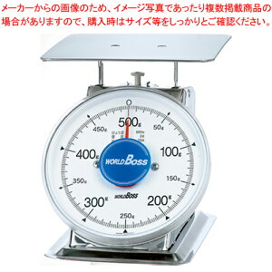 サビないステンレス上皿秤 SA-500S 500g【 業務用秤 アナログ 】 【厨房館】