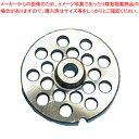 電動ミートチョッパーOMC-12・12C 部品 プレート9.6mm【厨房館】【メーカー直送/代金引換決済不可 業務用 器具 道具 …