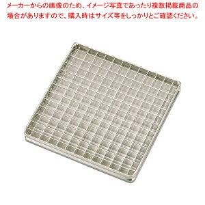 マトファ ポテトカッター 部品 替刃 10×10 CF110【 スライサー 】 【厨房館】