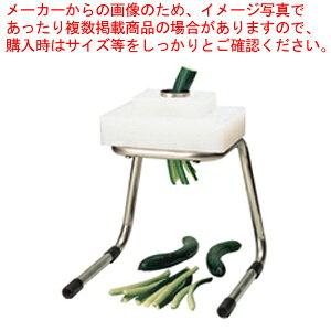 きゅうりカッター KY-6 6分割【 万能調理機 野菜カッター 】 【厨房館】