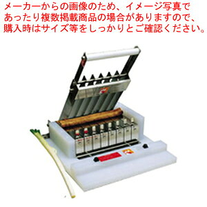 定尺カッター カット寸法3cm 【厨房館】【メーカー直送/代引不可】