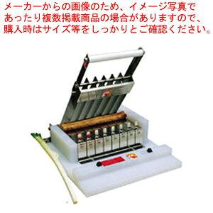 定尺カッター カット寸法4cm 【厨房館】【メーカー直送/代引不可】