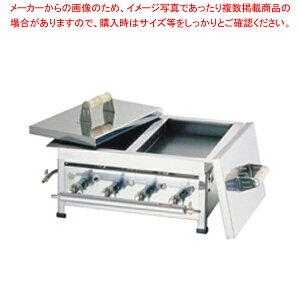 ガス 餃子焼器(ダブル) No.20W 12・13A【 餃子焼器 】 【厨房館】
