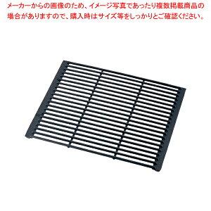 TKG 鉄鋳物 ロストル(焼きアミ) 482×394 【厨房館】