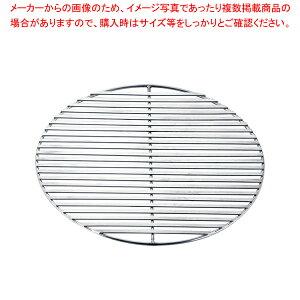 18-8フラット焼肉プレート 26cm 【厨房館】