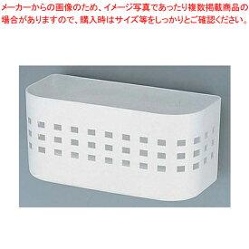 マグネットバスケット MB-3【ECJ】【キッチンラック キッチン収納 】