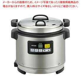 タイガー マイコンスープジャー JHI-N080【厨房館】<br>【メーカー直送/代引不可】