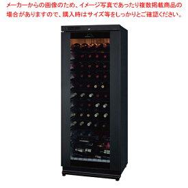 ロングフレッシュ ワインセラー ST-SV271G(M)【ECJ】【メーカー直送/後払い決済不可 】