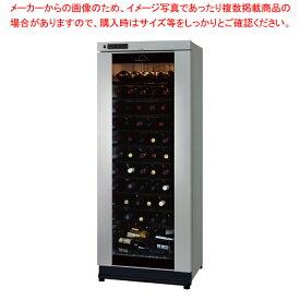 ロングフレッシュ ワインセラー ST-SV271G(P)【ECJ】【メーカー直送/後払い決済不可 】