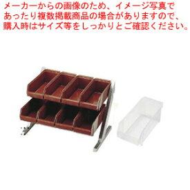 SA18-8コンパクトオーガナイザー 2段4列(8ヶ入)ホワイト【厨房館】【カトラリーボックス オーガナイザー】