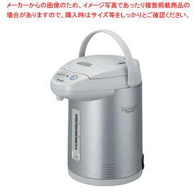 ピーコック 電気沸騰エアーポット WCI-22(2.2L) 【厨房館】