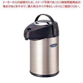 ピーコック ステンレス製エアーポット MPS-30 【厨房館】