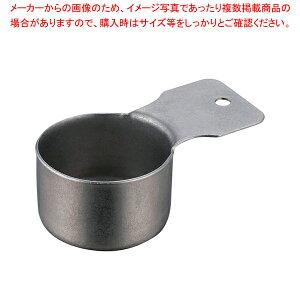 18-8コーヒーメジャーカップ ショート ダメージ 【厨房館】