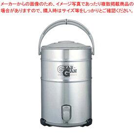 ピーコックステンレスキーパー IDS-150S(XA)【厨房館】【ウォータークーラー 冷水器 】