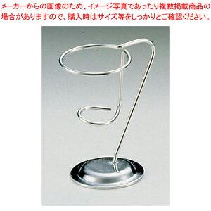 SA18-8ラセントップコーンスタンド ジャンボ 【厨房館】