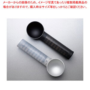 スクープ ザット アイスクリームスクープ SCO22 ブラック 【厨房館】