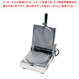 アイスコーン SIK-1L 【厨房館】