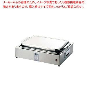 業務用ヨーグルトメーカー YM-5000 ヨーグルティアPRO【ECJ】【メーカー直送/後払い決済不可 】