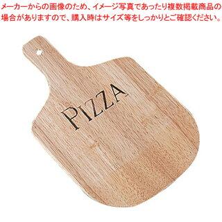 木製ピザピール大【厨房館】