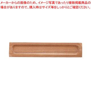 木製ソーセージトレイ大TR-114【厨房館】