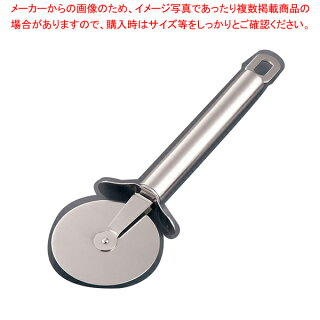 18-10キッチンヘルパーピザカッターS-113-04【厨房館】